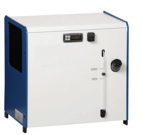 Wasserkühler für Lukacast
